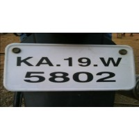 Vehicle Licence Plate Identification Using Matlab Image Processing